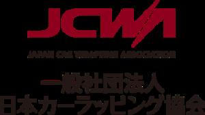 一般社団法人日本カーラッピング協会